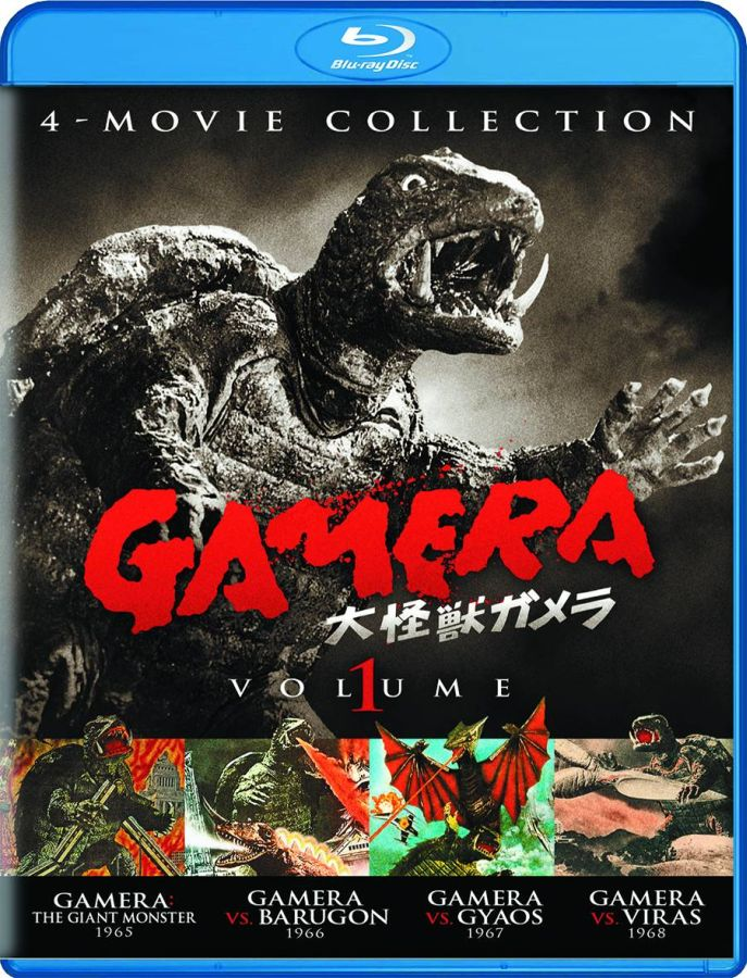 Gamera Ultimate COllection Vol 1 Blu-Ray