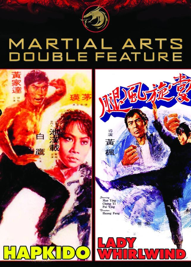 Hapkido/Lady Whirlwind DVD Double Feature