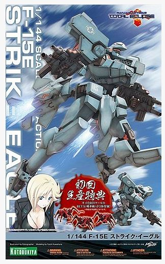 Muv-Luv F-15Strike Eagle 1/144 Model Kit