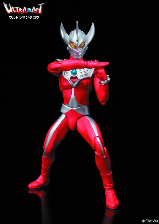 The House of Fun > Action Figures > Ultra Act Ultraman ...